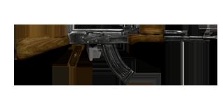 ak-47 uncharted 3